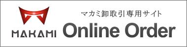online_order